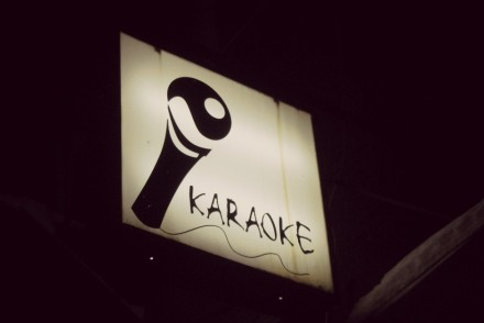 The ultimate karaoke playlist
